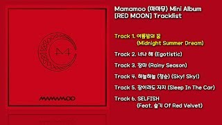 free mp3 songs download - Full album mamamoo mp3 - Free