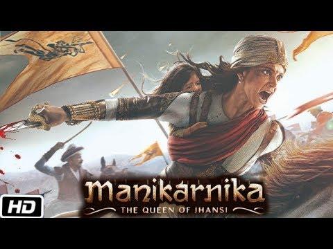 Manikarnika The Queen Of Jhansi  Poster  Kangana Ranaut  Release on Republic Day