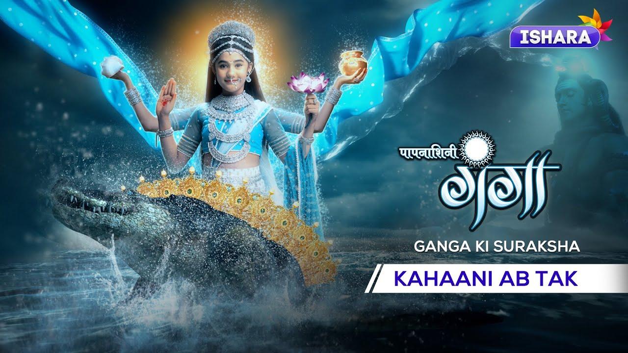 Download Paapnaashini Ganga   Kahaani Ab Tak   Ganga Ki Suraksha