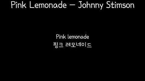 Pink Lemonade - Johnny Stimson 조니 스팀슨 가사해석
