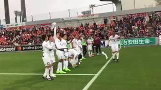 試合後、歓喜の「アウェイマーチ」! ▽Jリーグ 観るなら「DAZN」! http...