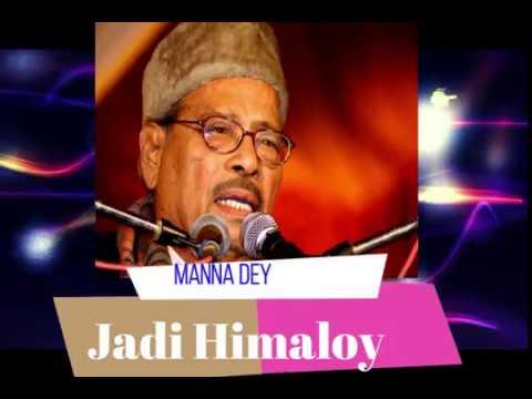 jadi-himaloy-manna-dey---যদি-হিমালয়-আল্পসের-সমস্ত-জমাট-বরফ-মান্না-দে-এর-গান