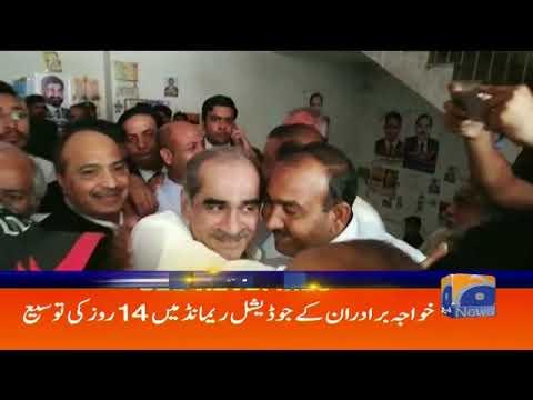 Geo Headlines 03 PM | Khawaja Bradran Ke Judicial Remand Main 14 Roz Ki Tosi Kardi 16th October 2019