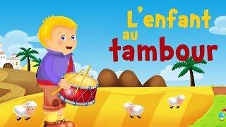 L'enfant au tambour (chanson de Noël pour petits avec paroles)