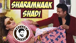 SHARAMNAAK SHADI | AWESAMO SPEAKS