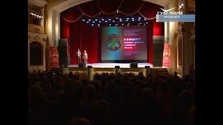 В Самарской области наградили жителей, посвятивших жизнь развитию губернии