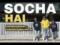 Socha hai | Baadshaho | Dance Choreography