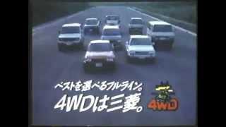 1984 MMC Mitsubishi Cordia Tredia AD Japan 1 三菱コルディアトレディア
