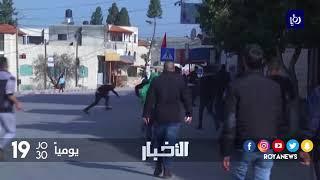الاحتلال ينسحب من جنين خلال ملاحقتها للشاب أحمد جرار الذي تتهمه بتنفيذ عملية نابلس