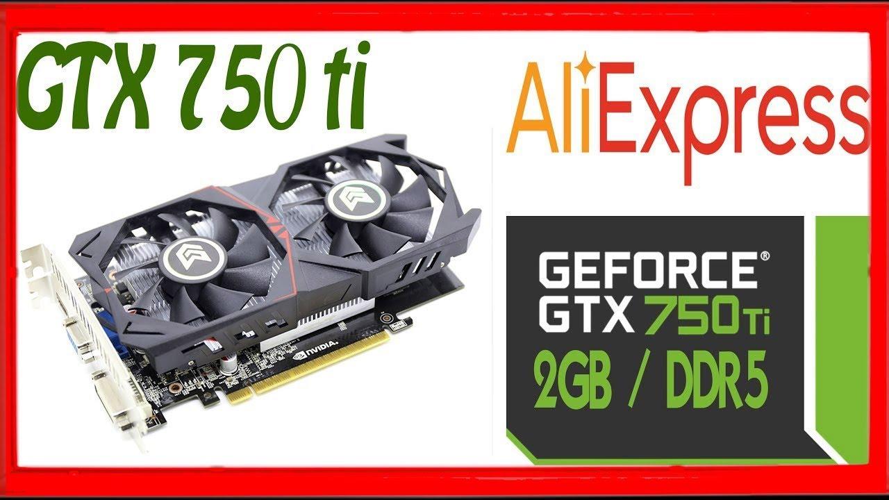 GTA 5 GTX 750 Ti OC 60fps Вытянет? - YouTube