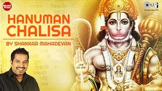 Gambar cover Hanuman Chalisa by Shankar Mahadevan | हनुमान चालीसा with Lyrics | Ajay Atul | Hanuman Songs
