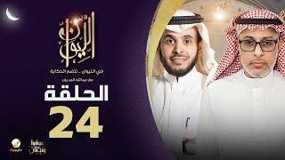 عادل اللباد ضيف برنامج الليوان مع عبدالله المديفر