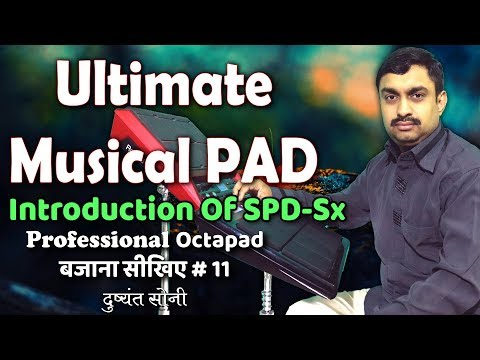 Ultimate Musical PAD | दुष्यंत सोनी | Roland SPD-SX Introduction