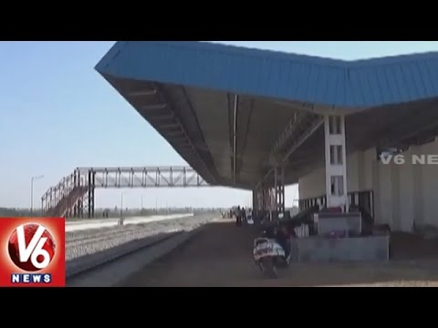 Jagtial - Mortad Railway Line | Minister Suresh Prabhu To Start Train Service Today | V6News