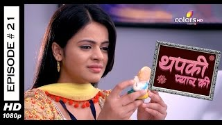 Thapki Pyar Ki - 17th June 2015 - थपकी प्यार की - Full Episode (HD)