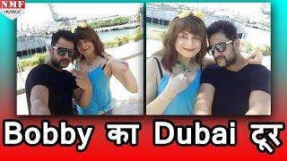 Bobby Darling और Ramneek Sharma ने Dubai में Celebrated किया New Year