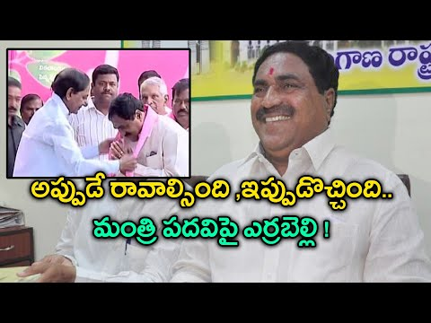 Errabelli Dayakar Rao Take Charge As The Minister Of Panchayat Raj Department | Oneindia Telugu