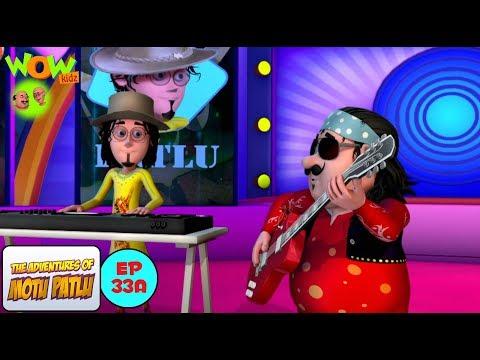 Rock Band - Motu Patlu in Hindi WITH ENGLISH, SPANISH & FRENCH SUBTITLES