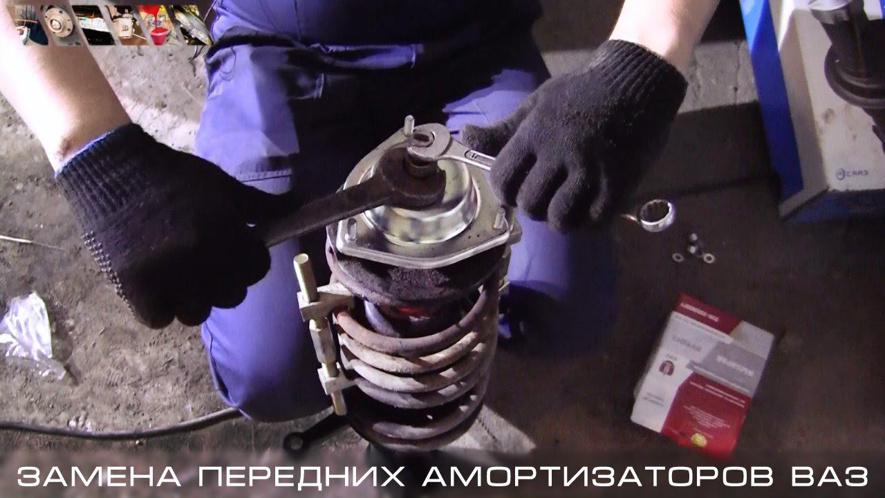 Замена амортизаторов передней подвески ВАЗ