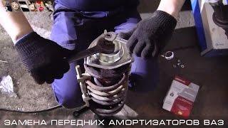 видео Замена амортизаторов на Ваз 2112