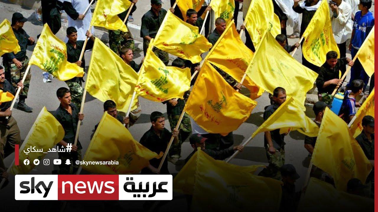 حزب الله يطلق حملات لتحصين أنصاره من تداعيات الأزمات  - نشر قبل 8 ساعة