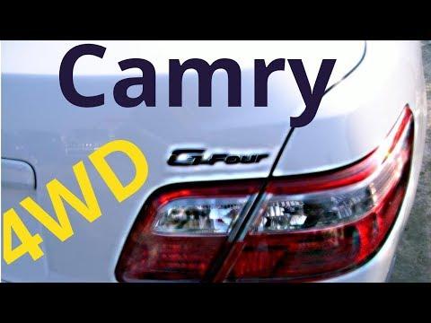 Какие Toyota Camry выпускались в полном приводе 4WD в Японии.