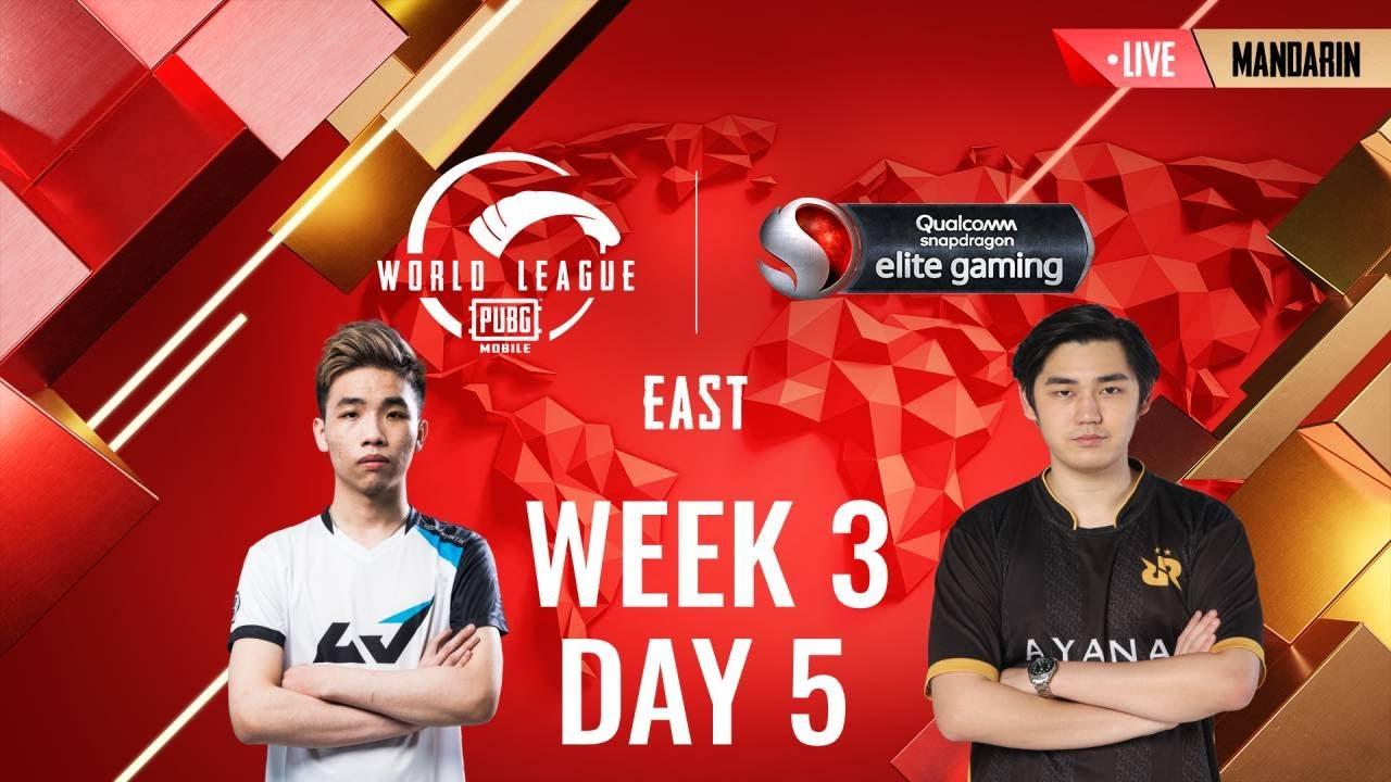 【絕地求生M】W3D5 - PMWL EAST - Super Weekend | PUBG MOBILE World League Season Zero (2020)