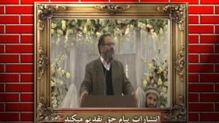 نکاح و عروسی در هوتل سخنران استاد عبدالظاهر داعی