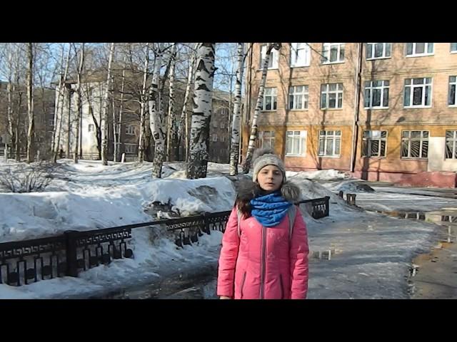 Изображение предпросмотра прочтения – АлесяЕрмолина читает произведение «Весенние воды (Еще вполях белеет снег…)» Ф.И.Тютчева