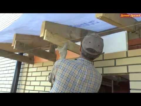 видео: 2015-7. Монтаж стропильной системы крыши своими руками
