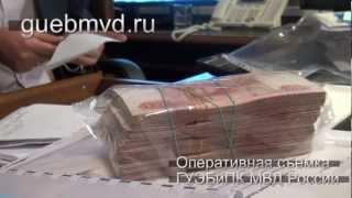 Коррупция МГУПП.mpg
