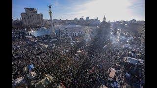 5 лет Майдана - какие уроки стоит извлечь беларусам?