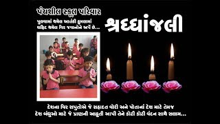 TRIBUTE TO ALL OUR MARTYR IN PULAMA by Panchshil School students