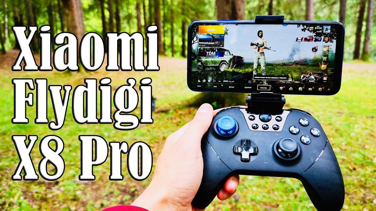 Лучший геймпад для Pubg Mobile. 10 фактов о Xiaomi Flydigi X8 Pro