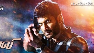 Vishal requests Govt which banned P**n Websites