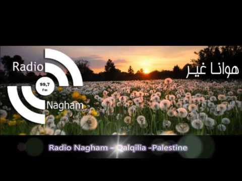 Radio Nagham   Qalqilia  Palestine