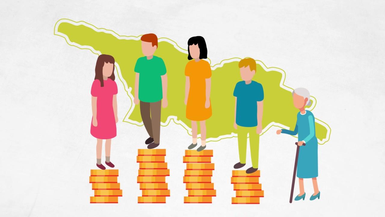 New World Bank Group Partnership for Georgia