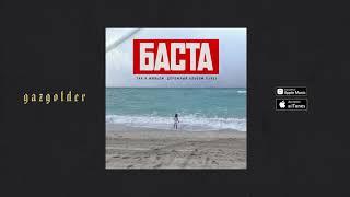 Баста - Калифорния (Самара / 19.10.2019)