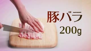 料理の促進販売動画