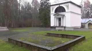 Мавзолей фельдмаршала Барклая-Де-Толли в Эстонии