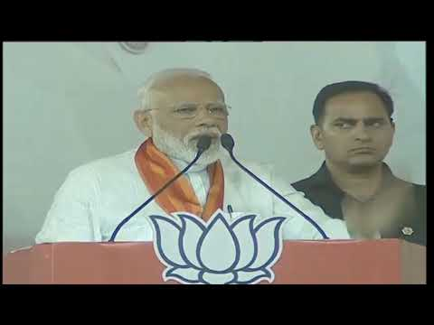 PM Shri Narendra Modi addresses public meeting in Chandigarh : 14.05.2019
