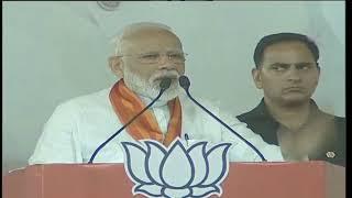 PM Shri Narendra Modi addresses public meeting in Chandigarh 14 05 2019