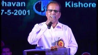 Teri Duniya Se Ho Ke Majboor Chala - Anil jain - Kala Ankur Ajmer