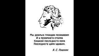 о великой русской культуре