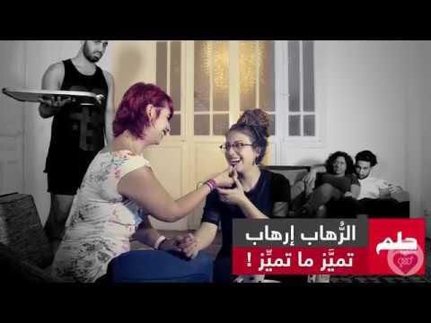 Helem, the voice of Lebanese LGBTQIA+