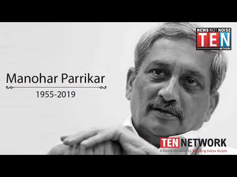 Goa CM Manohar Parrikar Passes Away at his private residence Mp3