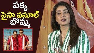 Rashi Khanna Shows Her Love Towards Venkatesh And Naga Chaitanya | venky mama trailer | Filmylooks