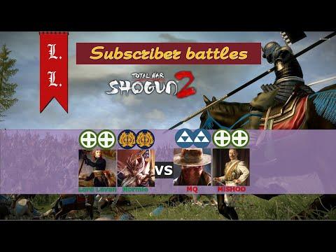 The Team Fight - The Way Of Warriors #5 Subscriber Battles - Shogun 2