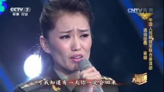 谁是战士之星 半决赛(一)【军营大舞台 20170107】