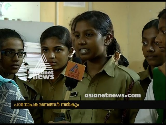 Cotton hills school students to help chengannur school students by providing study materials
